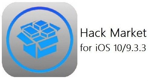 Trucco Mercato iOS 10-9.3.5-9.3.3-9.3.2-9.3.1