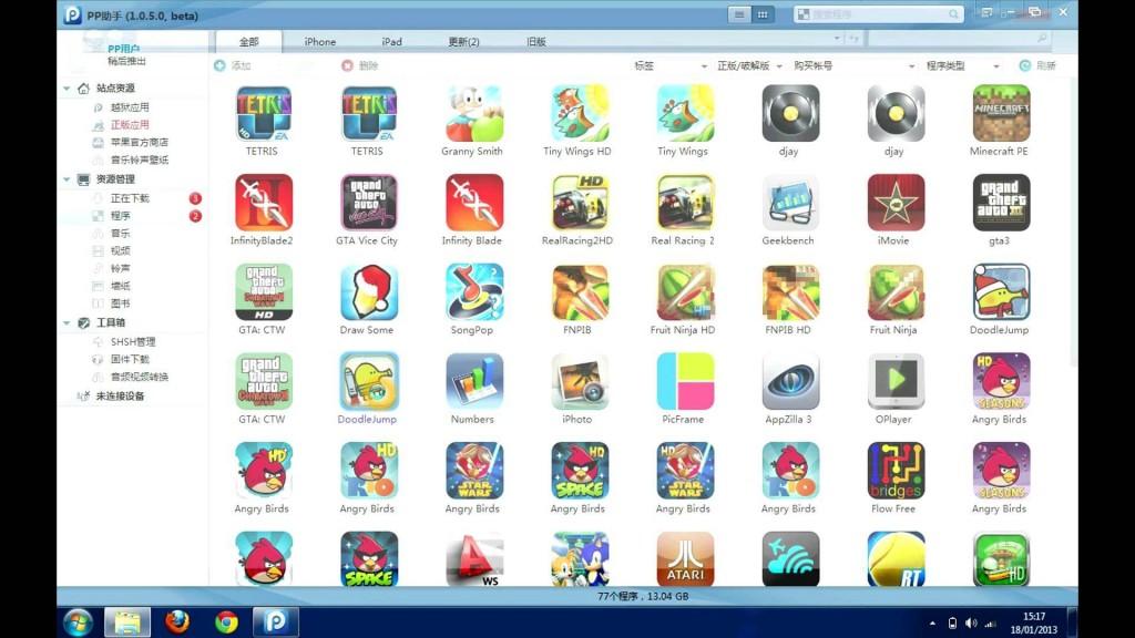 download-e-installazione-ppsspp-su-iphone-ipad-ios-dispositivi-per-avere-violato-app-per-libero