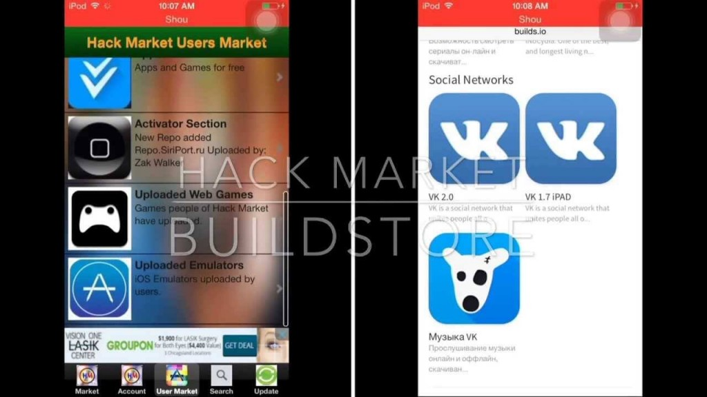download hack mercato-per-ios-10-su-iphone-per-ottenere-gratis-apps