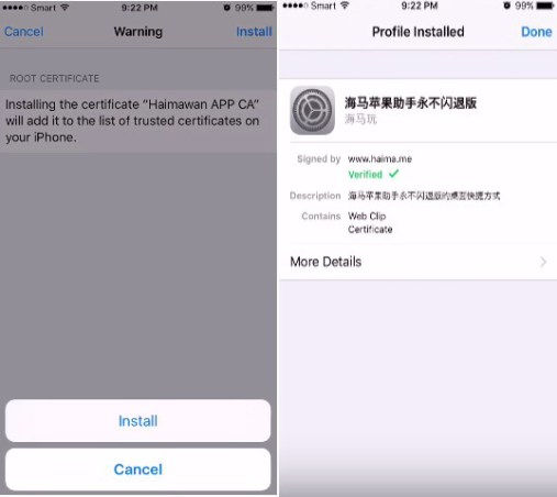 haimawan-ios-download-ipad-iphone