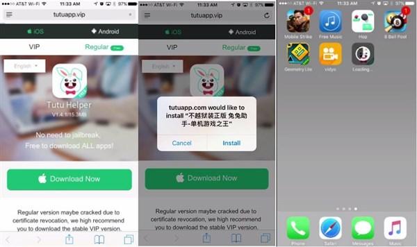 TutuApp iOS 11 Install
