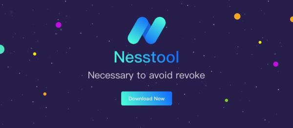 NessTool Download per iOS 11