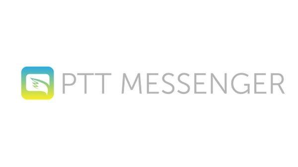 PTTメッセンジャーAPKダウンロード