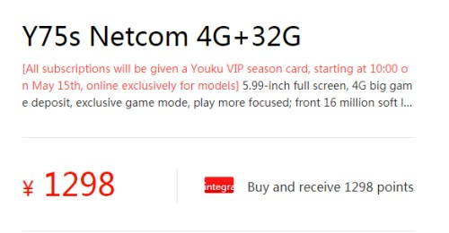 Vivo Y75s 32 GB Prezzo